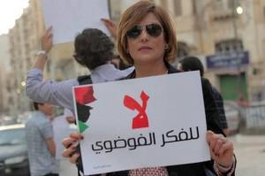 Militant des droits de l'homme et féministe engagée, Salwa Bugaghis figurait sur la liste noires des fondamentalistes libyens.