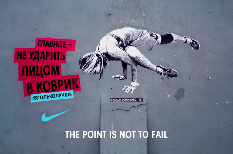 Publicité dans les rues de Moscou